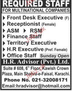 Front Desk Officer, Area Sales Manager  Job Opportunity