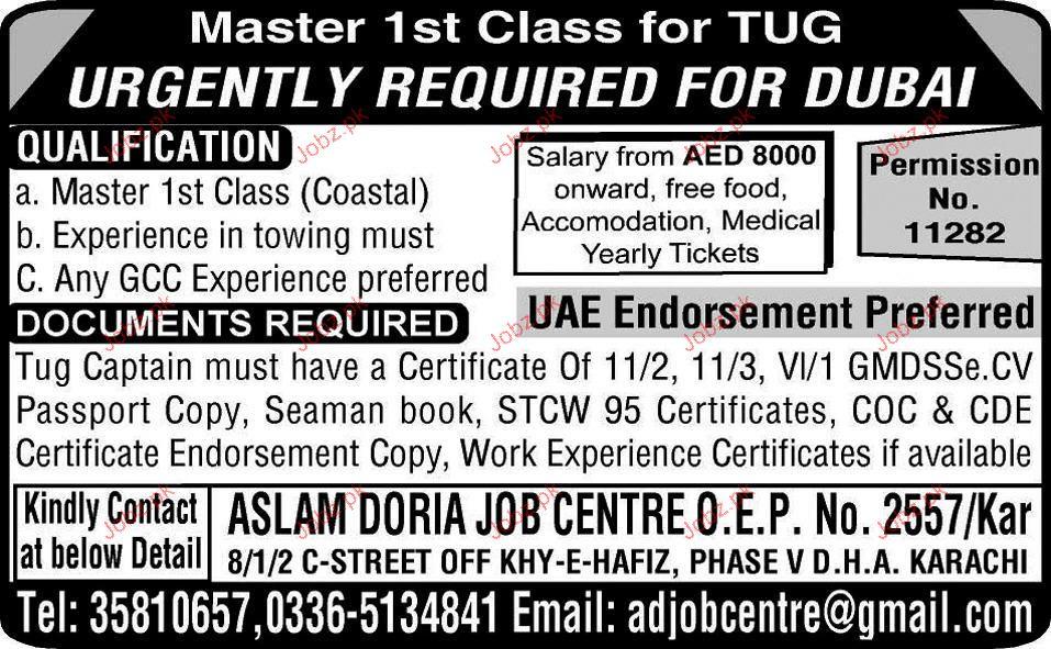 TUG Job Opportunity