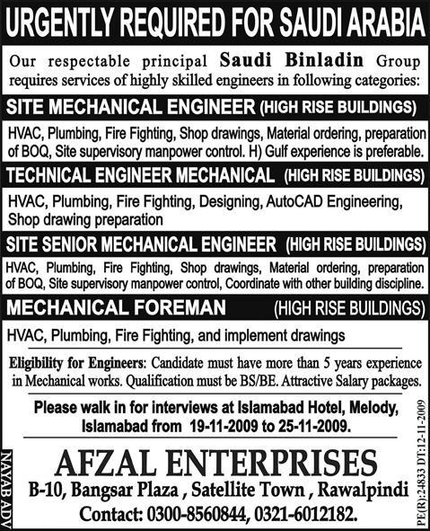 Site Mechanical Engineer Jobs