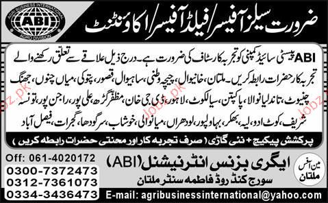 Sales Officer, Field Officer and Accountant Job Opportunity