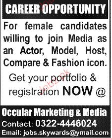 Actors, Models, Host and Compare Job Opportunity