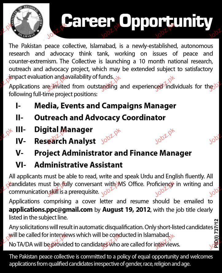Media Events and Compaigns Manager, Digital Manager Wanted