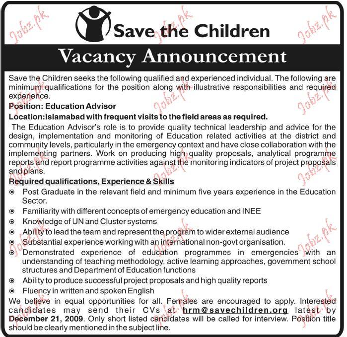 Save the Children Pakistan Job Opportunities