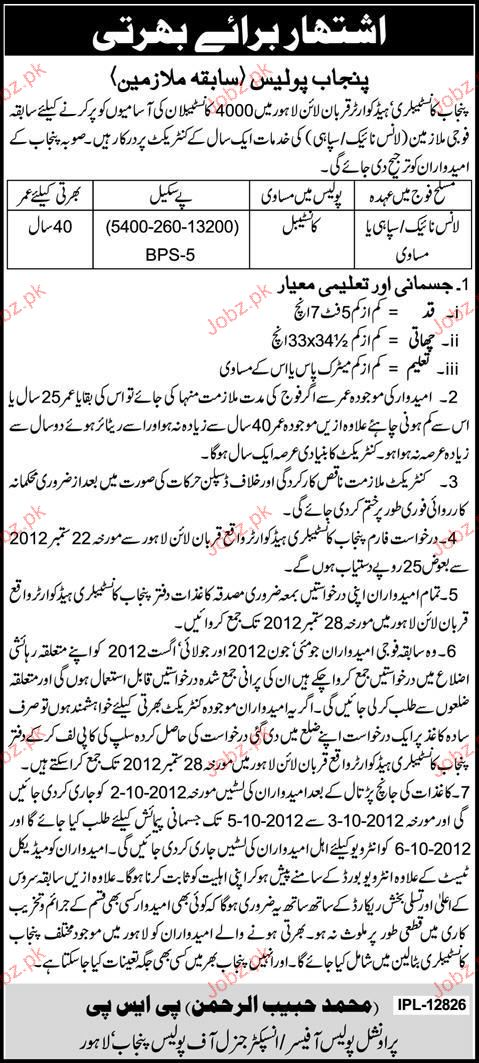 Recruitment of Retired Army Soldiers as Police Constables