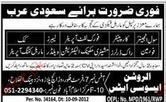 Foreman, Civil Engineers, Cook Job Opportunity
