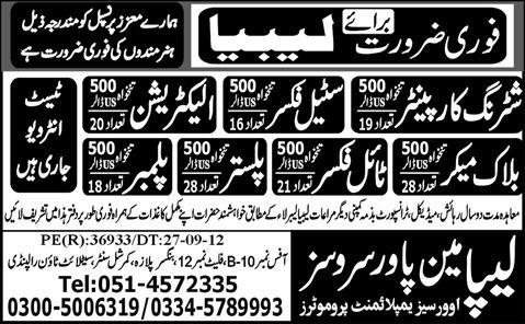 Electricians, Shuttering Carpenters, Steel Fixers Required