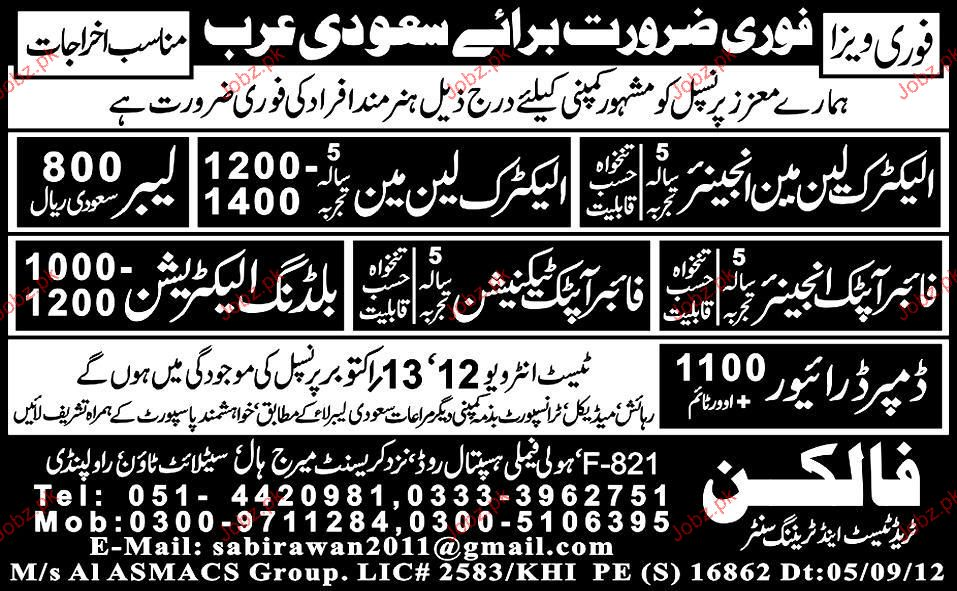 Electric Lane Engineer, Electric Lane Man Job Opportunity