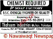 Chemist Job Opportunity