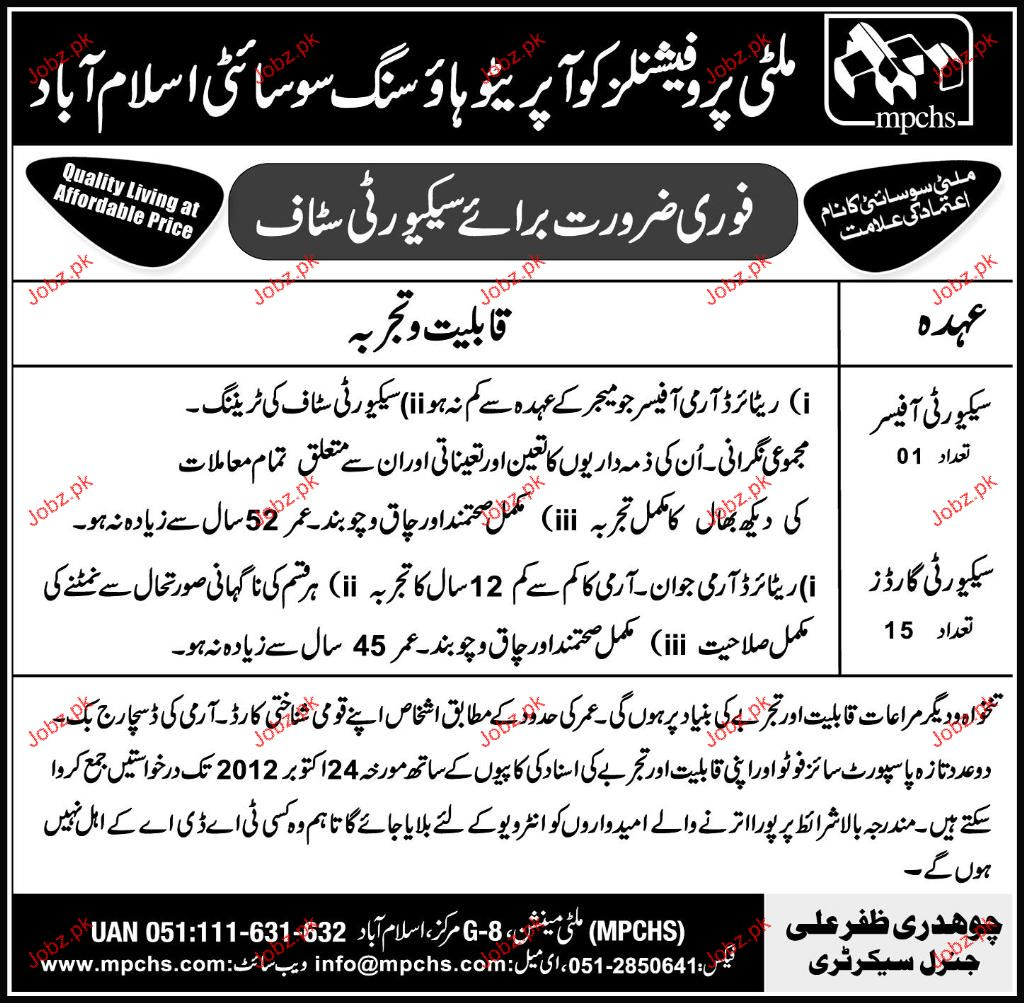 Security Officer and Security Guards Job Opportunity