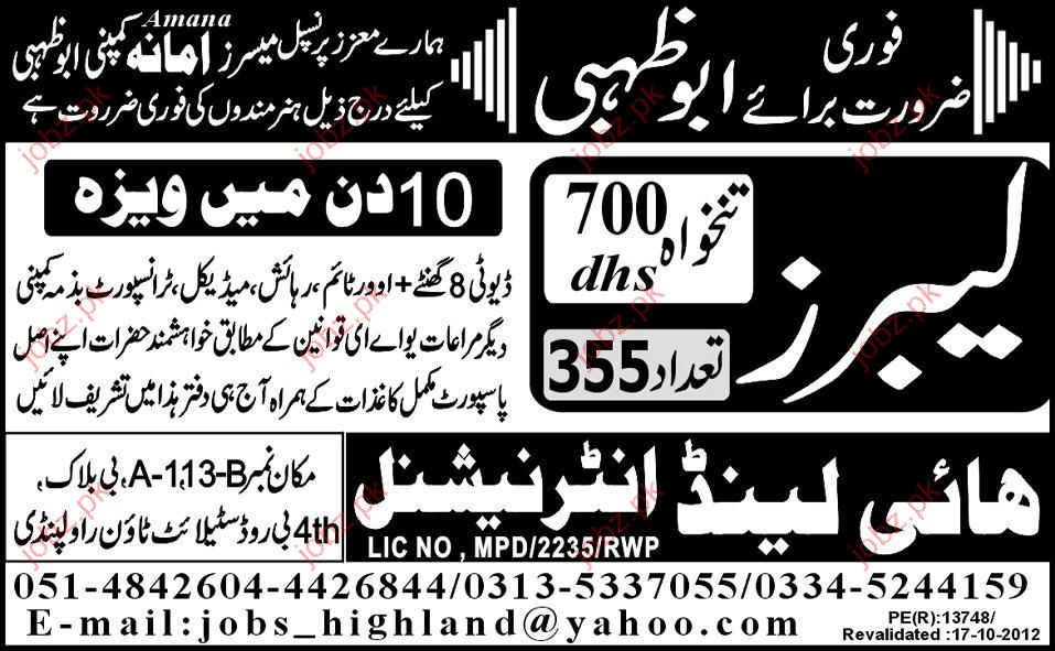 Labor Required in Abu Dhabi