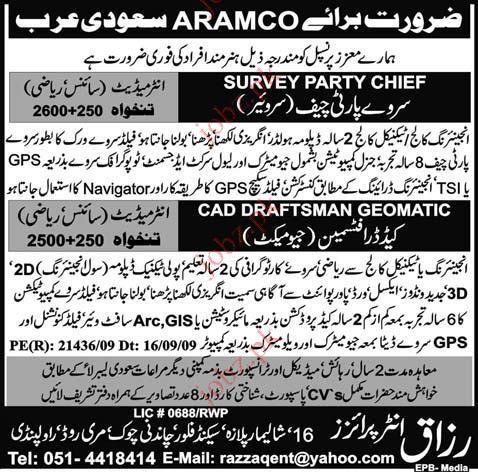 ARAMCO Company job