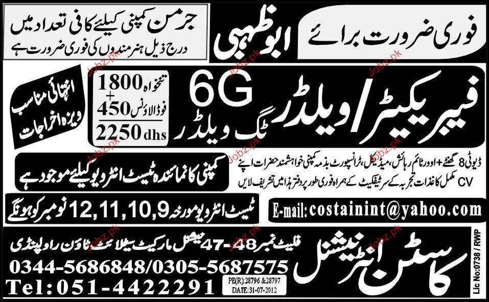 6G Welders and Fabricators Job Opportunity