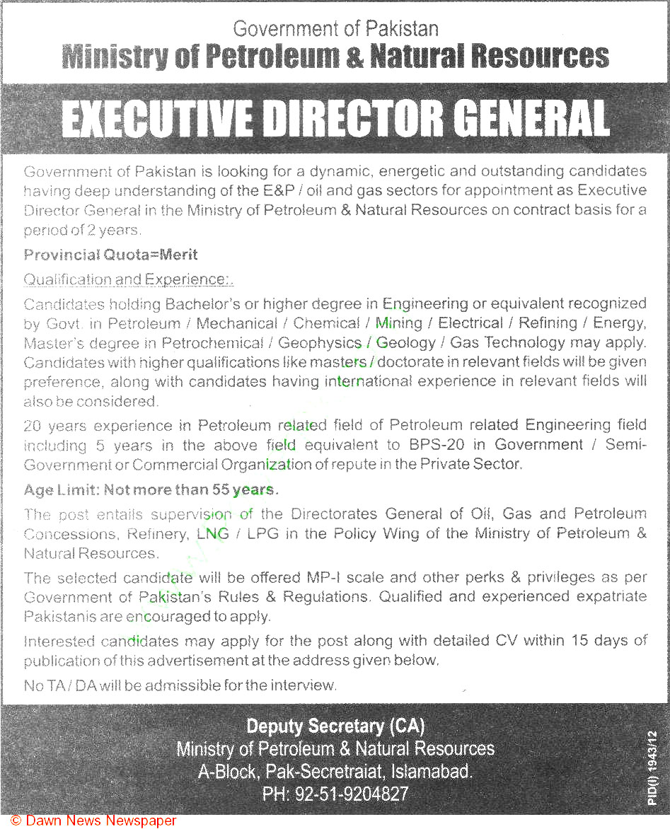 Executive Director General Job Opportunity