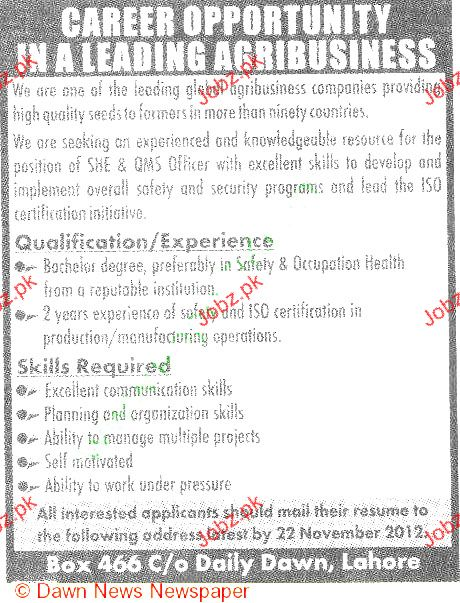 SME & QMS Officers Job Opportunity