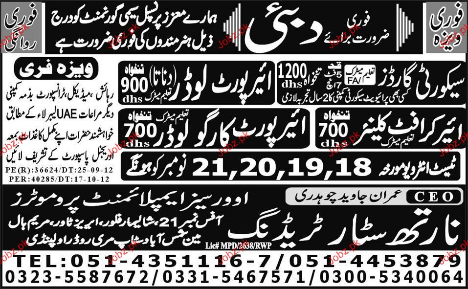 Security Guards, Airport Loaders, Cleaners Job Opportunity