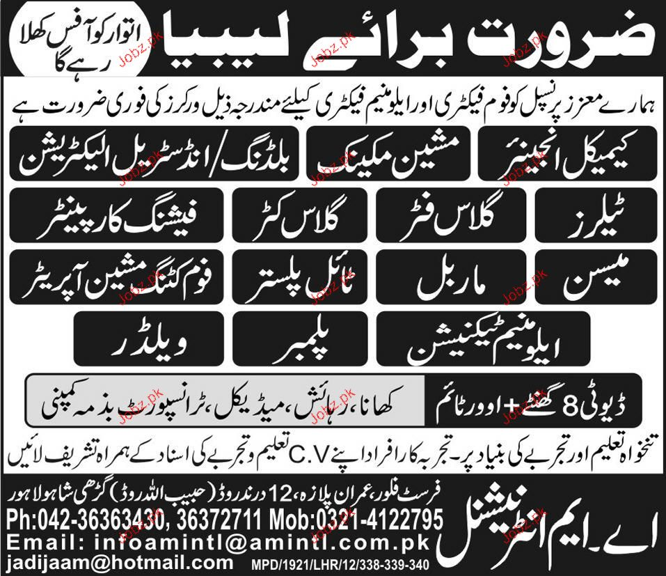 Chemical Engineers, Tailors, Glass Fitters, Plumber Required