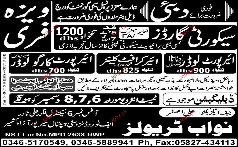 Security Guards, Airport Loaders Job Opportunity
