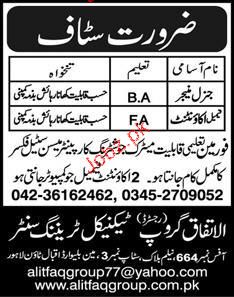 General Managers  and Female Accountant Job Opportunity