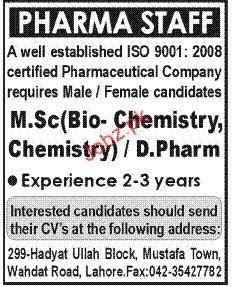 Pharmaceutical Staff Job Opportunity