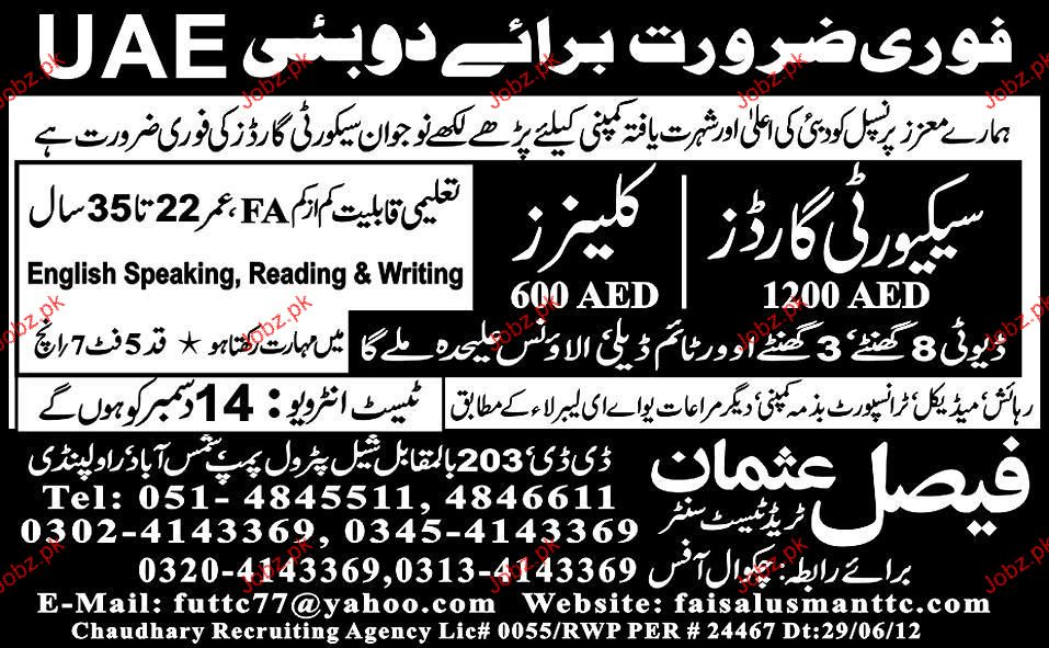 Security Guards and Cleaners Job Opportunity
