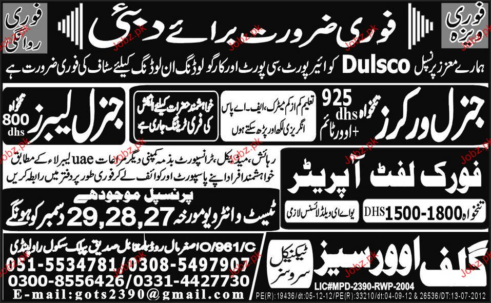 General Workers, General Labors Job Opportunity