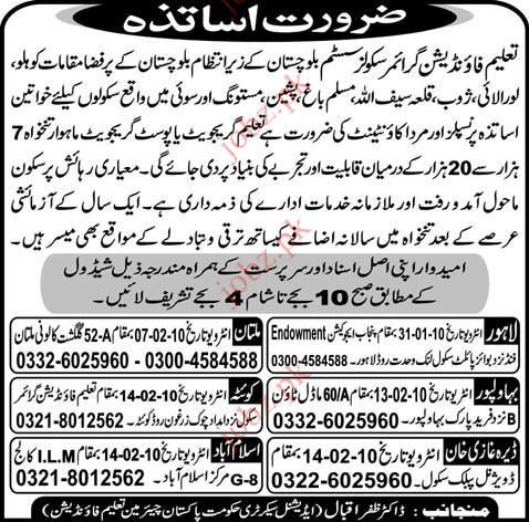 Taleem Foundation School System Job Opportunities