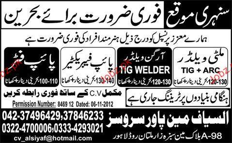 Multi Welders, Organ Welders, Pipe Fitters Job Opportunity