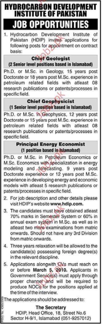 Hydro Carbon Development Institute Pakistan Job Opportunitie