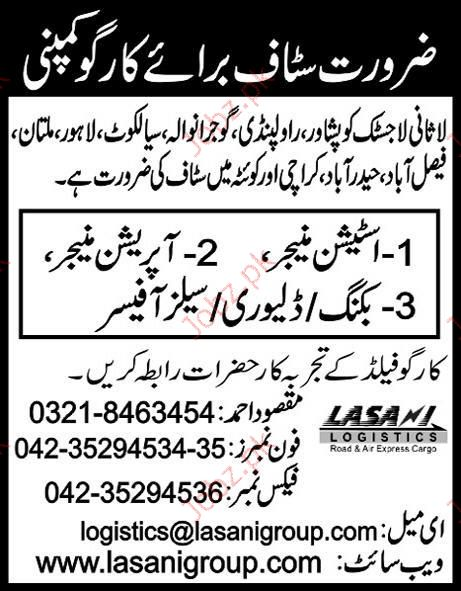 Car Go Company Staff required