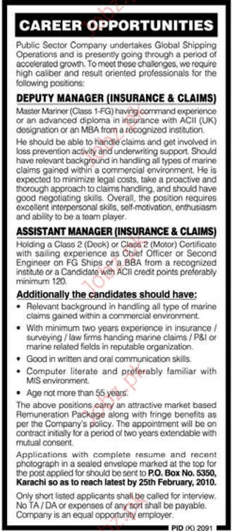 Job Opportunities in International Shipping Company