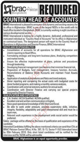 BRAC International Job Opportunities