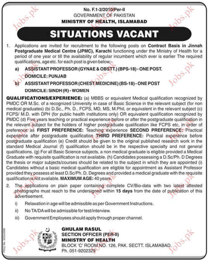 Ministry of Health Pakistan Job Opportunities