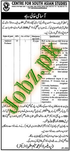 Centre for South Asian Studies Jobs