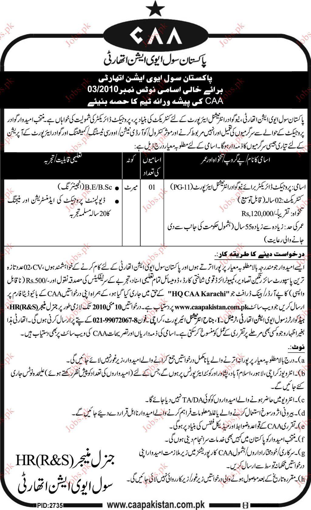 Civil Aviation Authority Job Opportunities