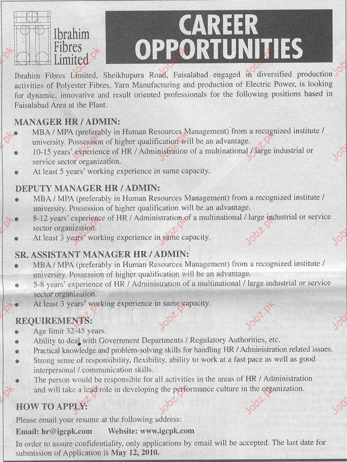 Career Oopportunity in  Ibrahim Fibers Ltd