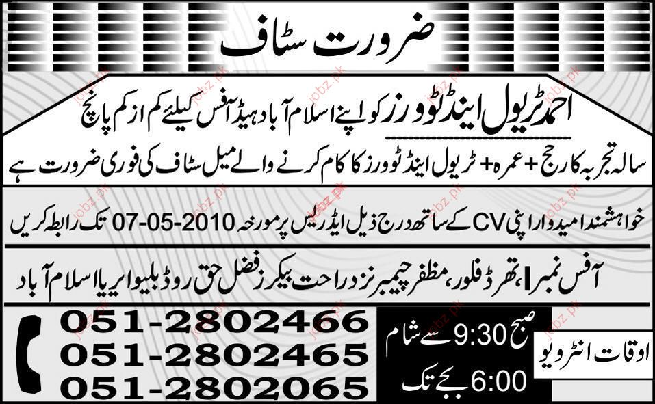 Staff Required for Ahmed Travel and Tours