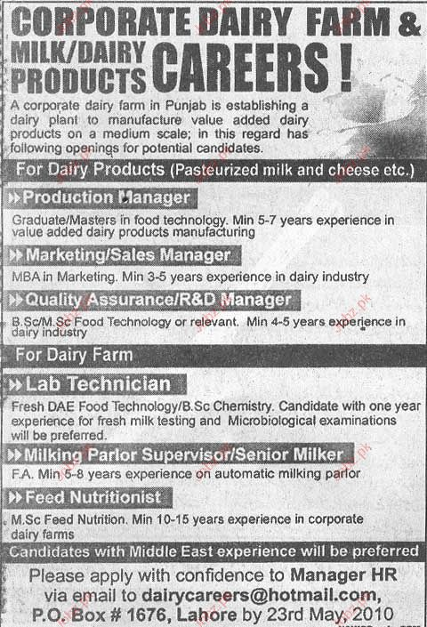 Staff Required in Corporative Dairy Farm Milk/Dairy Products