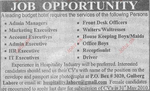 Admin Manager/ Account Executive Required in Hotel