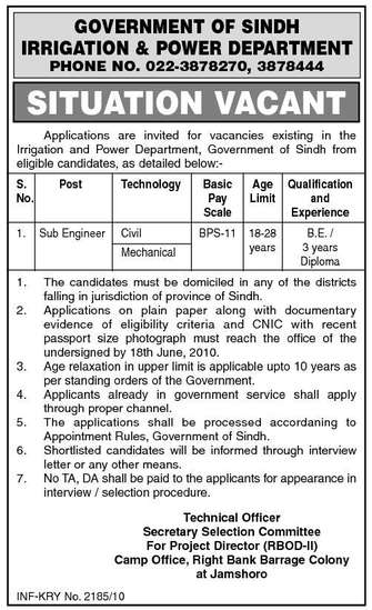 Sub Engineer job Opportunities