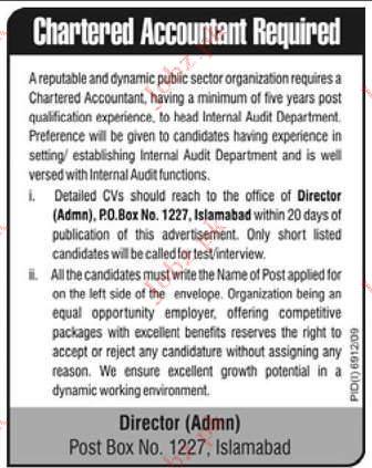 Public Sector Organization Job Opportunities