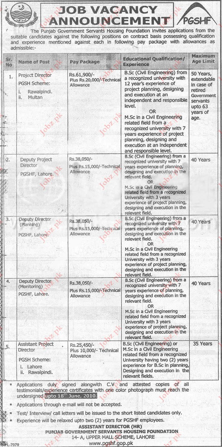 Punjab Government Servants Housing Foundation (PGSHF)