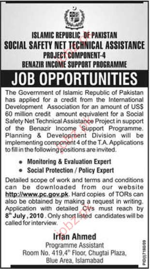 Job Opportunities in Benazir Income Support Programme
