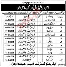 Excitive District Office Jobs