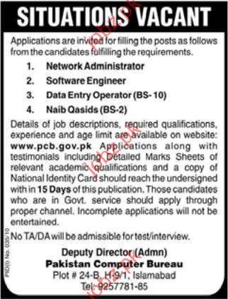 Pakistan Computer Bureau Islamabad Job Opportunities
