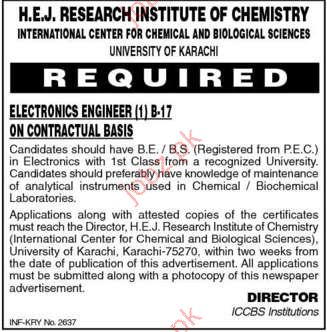 University of Karachi Job Opportunities