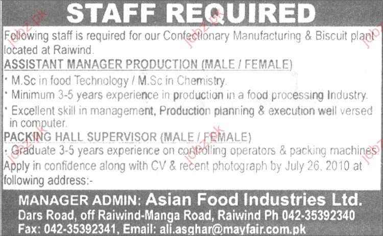 Asian Food Industries Job Opportunities