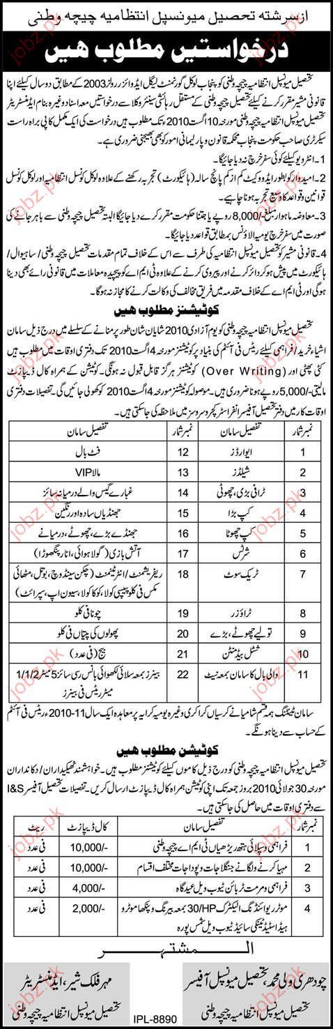 Municipal Administration Chichawatni Job Opportunities