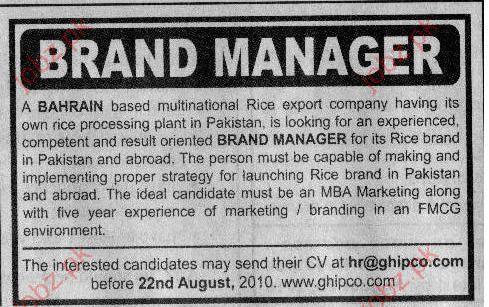 Brand Manager job Bahrain Based Multinational Export Company