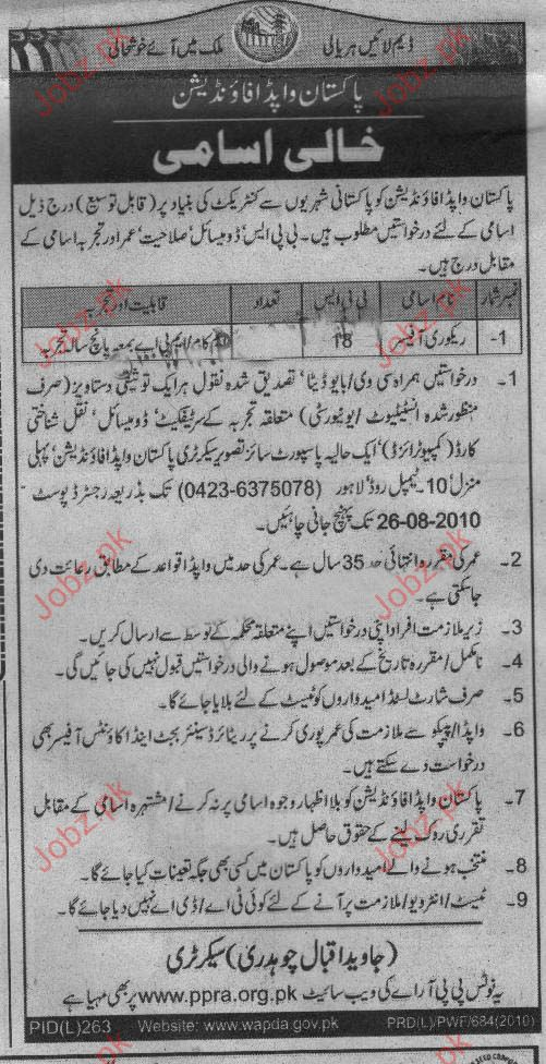 Job Opportunities in Pakistan WAPDA Foundation Lahore