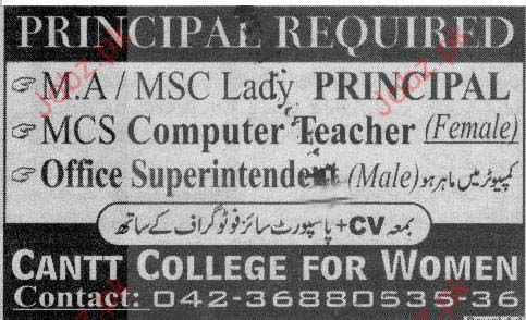 MCS Computer Teacher, Office Superintendent Vacancy